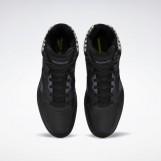 Высокие мужские кроссовки Reebok Royal BB4500