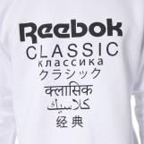Толстовка мужская  Reebok Classics Unisex Fleece DJ1892