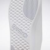 Кроссовки мужские Reebok Royal Complete Clean 2.0 EG9415