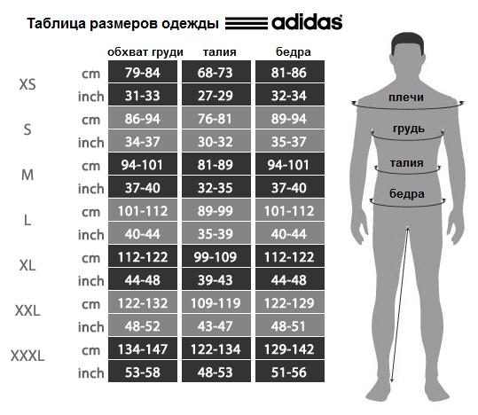 adidas адидас размеры
